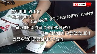 국가재난지원금 현장 수령 / 3인 가족 기준 80만원 …