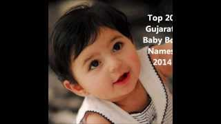 Top 20 gujarati baby boy names 2014