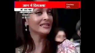 Aishwarya Rai Still Loves Salman Khan