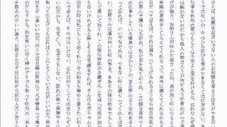 朗読出所:朗読三昧 http://www.voiceblog.jp/voicedrop.