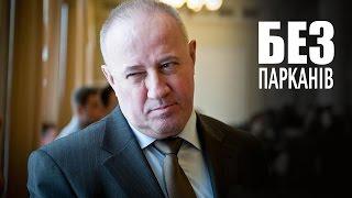 БЕЗ ПАРКАНІВ в гостях у Віктора Чумака