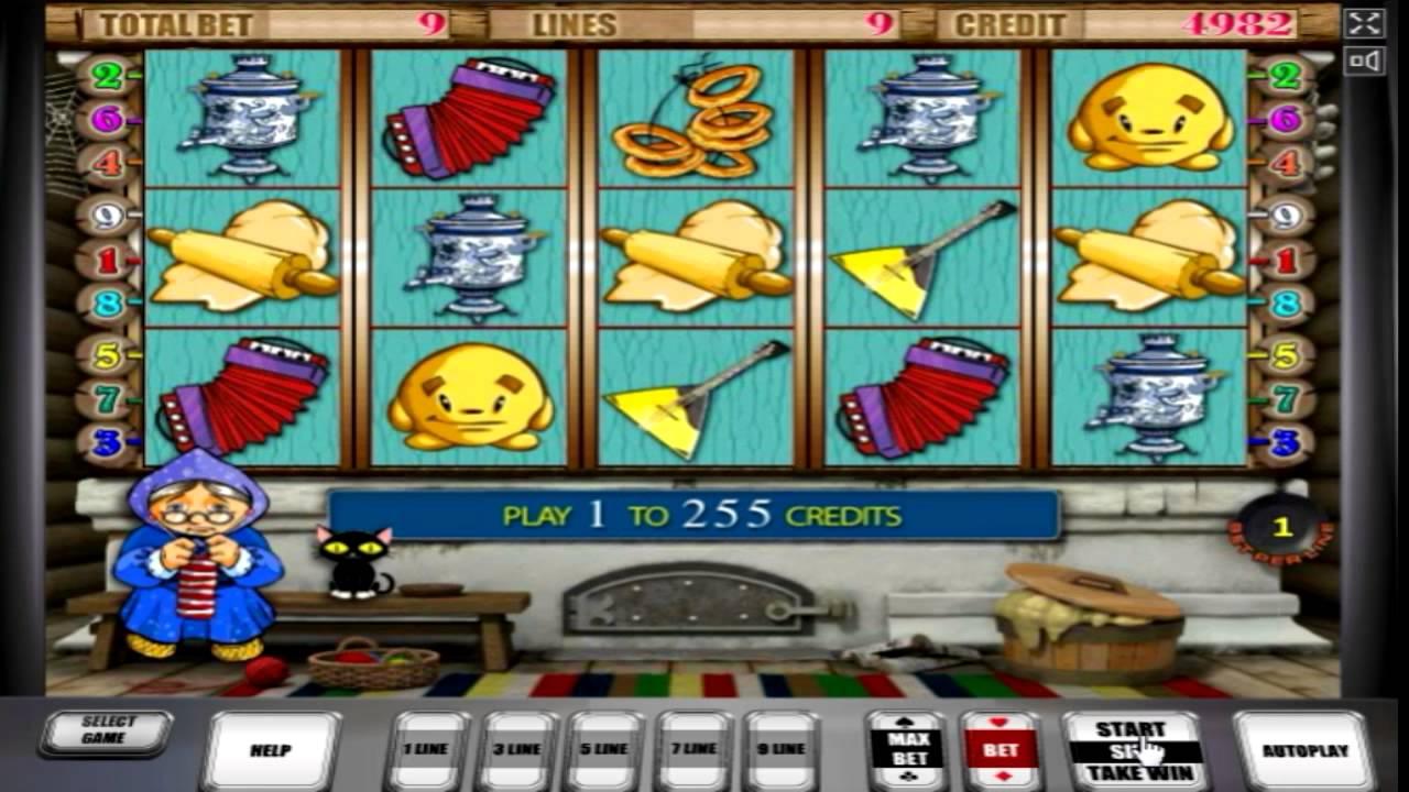 Игровые автоматы золотое сердце