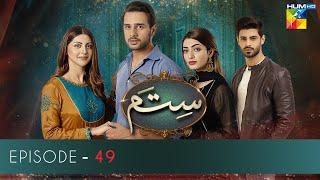 Sitam   Episode 49   HUM TV   Drama   27 July 2021