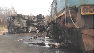 Аварии на железнодорожных переездах