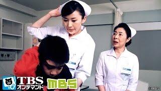 哲也(森田直幸)の母・多恵子(林英世)が病院にやって来た。寝たきりの姑と...