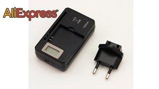 Зарядное устройство для сотовых телефонов