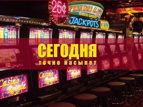 Игровой Аппарат Шары - Новый Секрет Игры В Игровой Автомат Шары. Лягушки Игровые Автоматы Играть.
