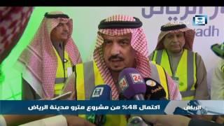 الأمير فيصل بن بندر يتفقد أعمال مشروع قطار الرياض