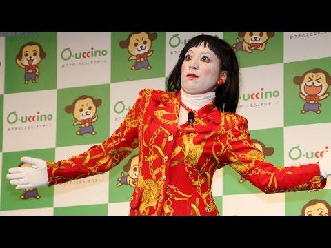 ダメよ~ダメダメ!日本エレキテル連合、キレキレのダンス披露!「オウチーノダンスコンテスト」応援団長就任式(1) #Japan Electric Union #Dameyo ~ Damedame!