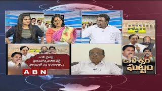 Discussion on Telangana CM KCR Invites AP CM YS Jagan for Kaleswaram Project Inaugration | Part 2