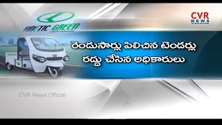 AP Employees fraud in Power Autos | Sanitation Vehicle | CVR News