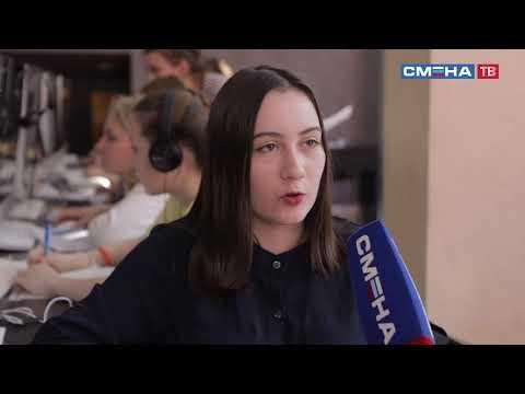 Интернет школа в ВДЦ «Смена»!
