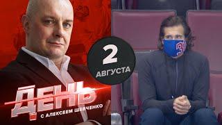Загадочная травма Шестеркина / Первые матчи плей-ин НХЛ. День с Алексеем Шевченко