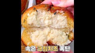[치킨 프랜차이즈] 굽네치킨_마늘바게트