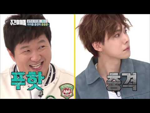 THAISUB] iKON Weekly idol (อยากขอโทษเมมเบอร์คนไหนมั้ย