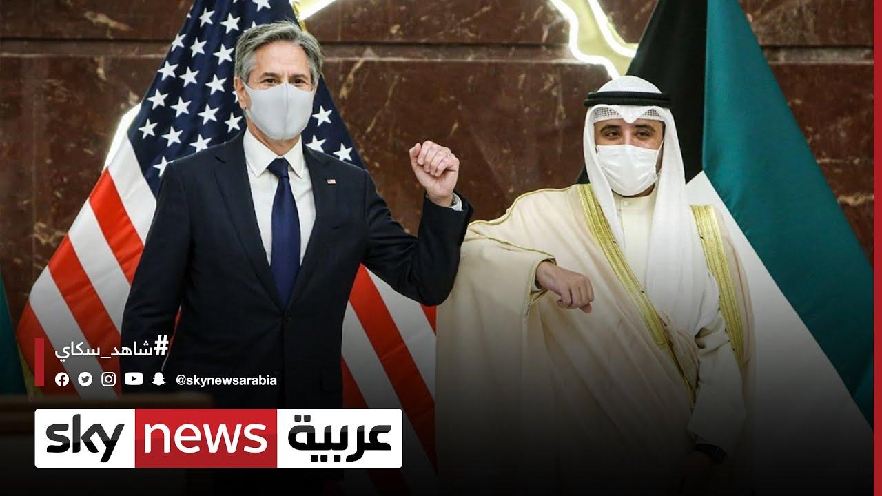 واشنطن والكويت.. أحمد الصباح: نفخر بمستوى التعاون مع الولايات المتحدة  - نشر قبل 2 ساعة