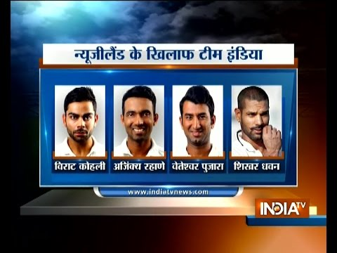 New Zealand Series: BCCI announces Team India test squad
