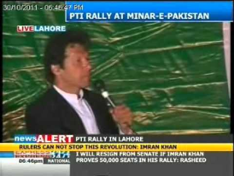 We are America's slaves because of corruption: Imran Khan