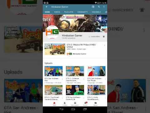 Hindustan gamer | how record Hindustan gamer video | 😁 technical point