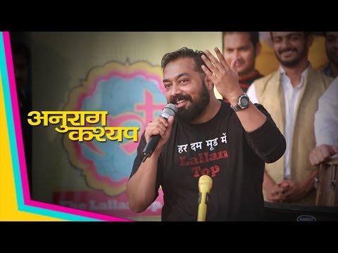 Anurag Kashyap talking about his films & life | Lallantop Adda | Sahitya Aajtak