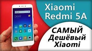 Xiaomi redmi 5a, обзор и сравнение с redmi 6a (характеристики)
