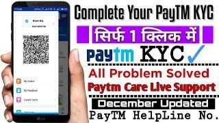 Paytm Agent Apk Download