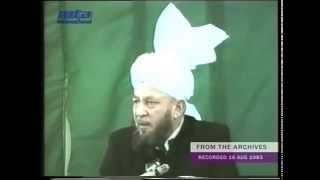 Friday Sermon 16 August 1985