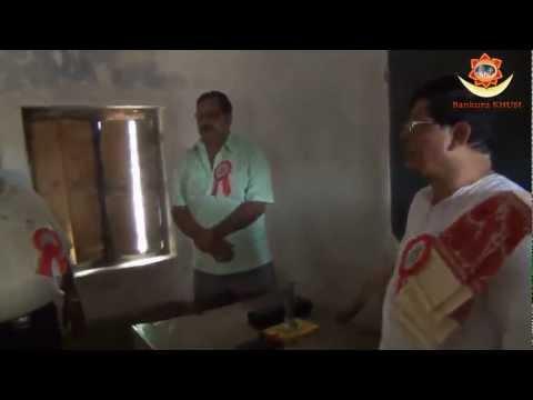 Bankura KHUSI Eye Camp Inauguration Programme at Bhulanpur School