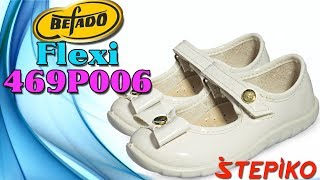 Детские туфли Befado Flexi 469P006. Видео обзор от WWW.STEPIKO.COM