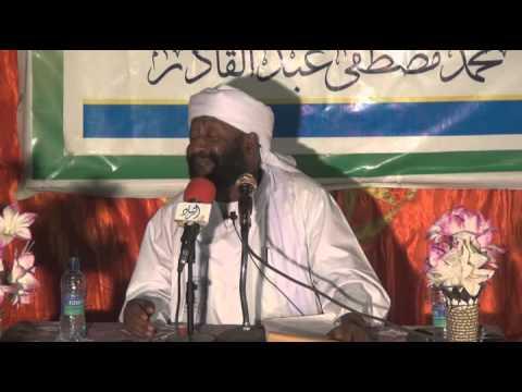 القول المبين فى ضلالات الإخوان المسلمين الجزء الثانى  فضيلة الشيخ محمد مصطفى عبدالقادر thumbnail