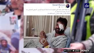 أردنيون يشيدون بالتوجيهات الملكية بمتابعة الحالة الصحية للصحفي معاذ عمارنة (20/11/2019)