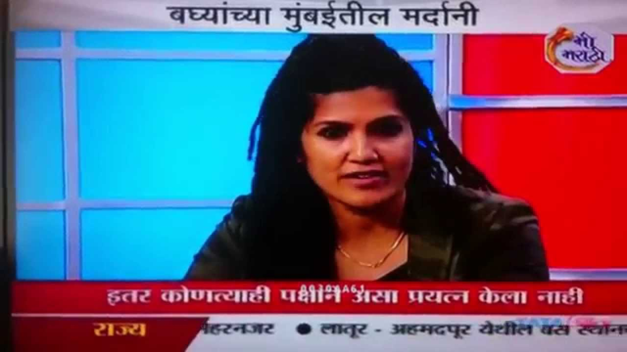 Marathi news video