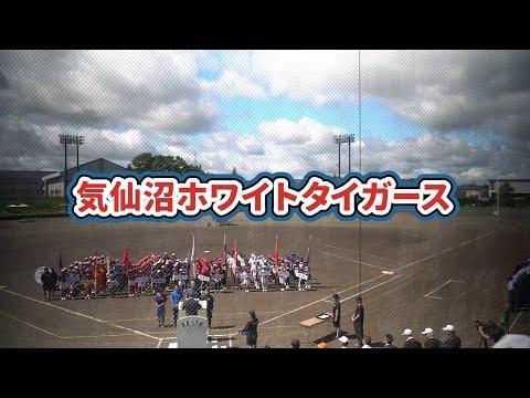 気仙沼ホワイトタイガース