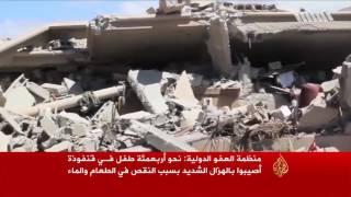 قوات اللواء المتقاعد خليفة حفتر تواصل حصار فنفوذة