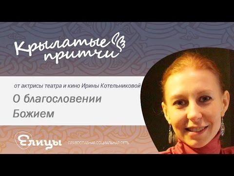 Irina Kirsanova