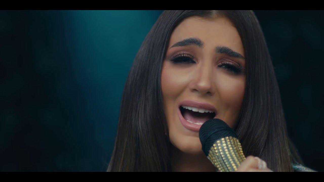مي عمر - أغنية أقوى من الحياة - مسلسل لؤلؤ | Mai Omar - Akwa mn Alhayat - Lua lua