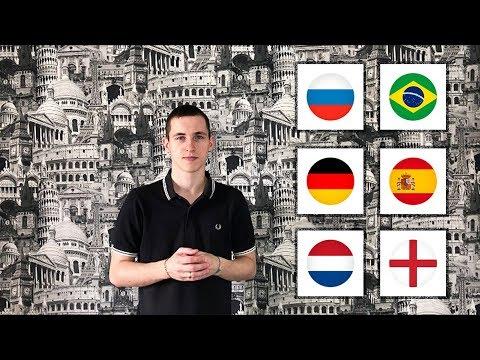 Видео Ставки на футбол германия