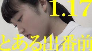 1月17日に恵比寿ザ・ガーデンルームで行われた「エビスで想い出トラベル...