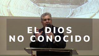 Gilberto Montes de Oca- El Dios no conocido