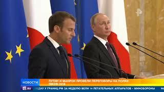 Встреча президентов России и Франции попала на первые страницы зарубежной прессы