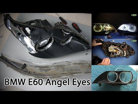 BMW E60 Angel Eyes или как заменить ангельские глазки 4K