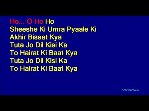 Sheeshe Ki Umar - Kishore Kumar Hindi Full Karaoke with Lyrics
