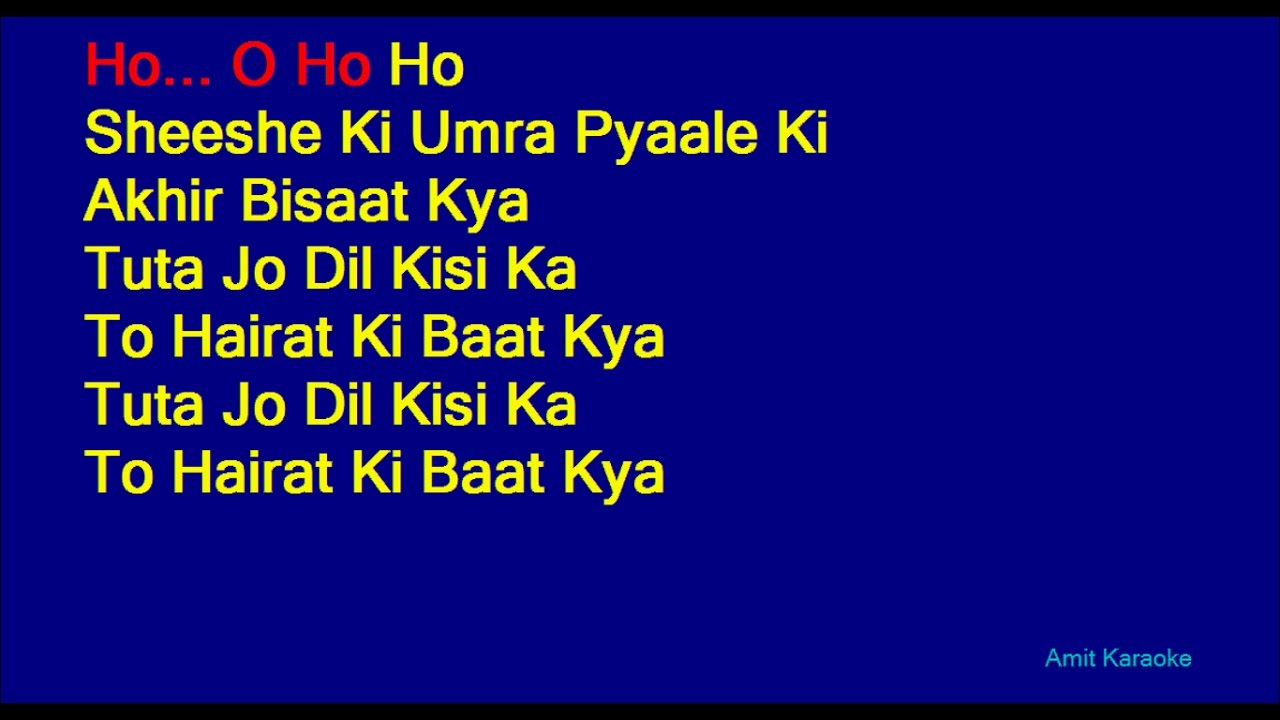 Mera Khat Padh Kar Hairat Hai Sabko Mp3 Songs Aarzu Bano Download Hit