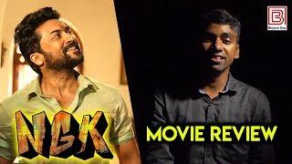 NGK Review by Parthiban | Bingoobox NGK Review | NGK Movie Review | Suriya,Saipallavi,Selvaraghavan