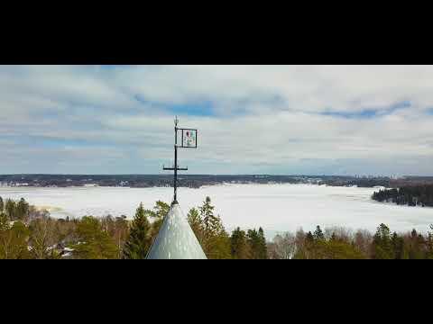 Jugendlinna Majvik kongressihotelli Kirkkonummi Suomi Finland