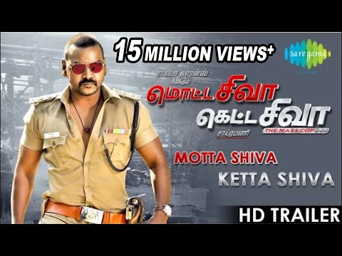 Motta Shiva Ketta Shiva | Exclusive HD...