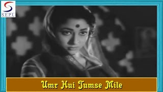 Umr Hui Tumse Mile - Lata, Hemant Kumar - BAHURANI - Guru Dutt,Mala Sinha