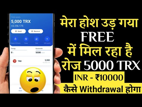 Daily Free 5000