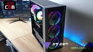 라데온 6600x 조합 선정리!!