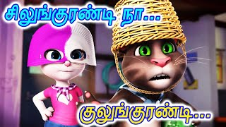 Silungurandi na kulungurandi tiktok gana song animated / Kalavum Katru Mara